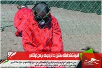 الإمارات تستعد لاستلام معتقلين جدد تم ترحيلهم من سجن غوانتانامو