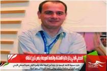 الصحفي الأردني يحال لدائرة الاستئناف والتهمة الموجهة بنفس تاريخ اعتقاله