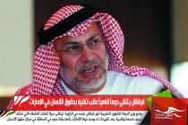 قرقاش يتلقى درساً قاسياً عقب تغنيه بحقوق الإنسان في الإمارات