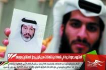 الدكتور محمود الجيدة في شهادة عن انتهاكات سجن الرزين بحق المعتقلين وذويهم