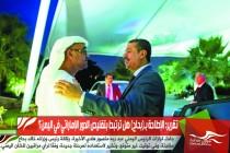 تقرير: الإطاحة بـ(بحاح) هل ترتبط بتقليص الدور الإماراتي في اليمن؟