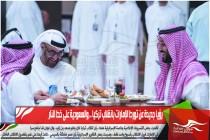 رؤيا جديدة عن تورط الإمارات بانقلاب تركيا .. والسعودية على خط النار