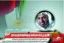 1500 يوم على اختطاف مانديلا الإمارات وأيقونة قانونها الدكتور محمد الركن