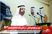 رئيس تحرير موقع العين الإماراتي د. علي النعيمي يهاجم جماعة الإخوان المسلمين
