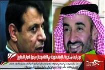 ميدل ايست آي تفجرها .. الإمارات متورطة في الانقلاب ودحلان من حوّل الأموال للانقلابيين