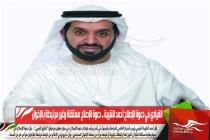 القيادي في دعوة الإصلاح أحمد الشيبة .. دعوة الإصلاح مستقلة وغير مرتبطة بالإخوان