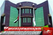 مطالبات مواطني رأس الخيمة بتخفيض رسوم الكهرباء في ظل تجاهل تام من المسئولين