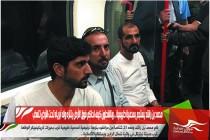 محمد بن راشد يستجم بمحمية طبيعية .. وناشطون كيف لحاكم فوق الأرض يتنزه وله أبرياء تحت الأرض تتعذب