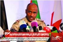 وزارة الدفاع السعودية .. التقارير الكاذبة والتي تتغنى باستهداف السعودية للاطفال مصدرها الامارات ومصر