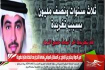 أمن الدولة يمتنع عن الإفراج عن المعتقل السياسي أسامة النجار بعد انقضاء فترة عقوبته