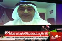 الناشط الحقوقي أحمد منصور يتعرض لأعمال انتقامية جراء دفاعه عن حقوق الإنسان