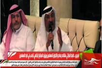 فيديو .. ضابط إماراتي متقاعد يهاجم الإخوان المسلمين ويؤيد المرشح الرئاسي ترامب في طرد المسلمين