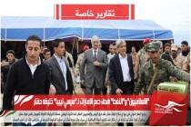 """""""الاسلاميون"""" و""""النفط"""" هدف دعم الإمارات لـ""""سيسي ليبيا"""" خليفه حفتر"""