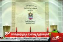 القضاء ينصف معتقل بريطاني ويسقط التهم عنه .. وفي السجون أحرار منعوا من المحاكمة