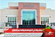 محكمة أمن الدولة تنظر في 13 قضية وصفتها بالامنية والقائمة تخلو من النشطاء والأحرار