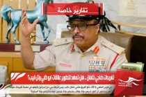 تغريدات ضاحي خلفان .. هل تمهد لتطوير علاقات ابو ظبي وتل ابيب؟