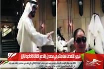 فيديو : شاهد ما فعله حاكم دبي محمد بن راشد مع الفنانة غادة عبد الرازق