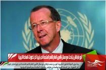 أنور قرقاش يتباحث مع ممثل الأمين العام للأمم المتحدة لدى ليبيا آخر تطورات الساحة الليبية