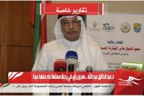 د.عبد الخالق عبد الله .. سجين رأي في رحلة ممتعة عاد منها عبدا