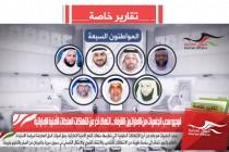 فيديو: سحب الجنسيات من الإماراتيين الشرفاء .. انتهاك آخر من انتهاكات السلطات الأمنية الإماراتية