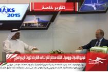 فيديو: الإمارات وروسيا .. التقاء مصالح أنتج تحالف الشر ضد ثورات الربيع العربي