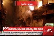هل الإمارات متورطة في حرائق القاهرة للاستيلاء على عقارات القاهرة القديمة؟