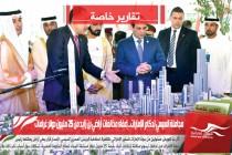 مجاملة السيسي لحكام الإمارات.. إعفاء مخالفات أراضي بن زايد من 25 مليون دولار غرامات