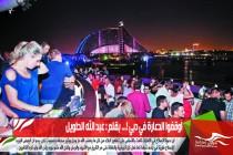 أوقفوا الدعارة في دبي !