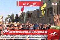 """سفارة وملحقية الامارات العسكرية """"ثكنات معزولة"""" بمصر منذ دعمها انقلاب السيسي"""