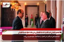 السفير اليمني لدى الأردن: الخطر الإماراتي على بلادنا فاق الخطر الإيراني