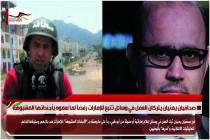 صحافيان يمنيان يتركان العمل في وسائل تتبع للإمارات رفضاً لما سموه بأجنداتها المشبوهة