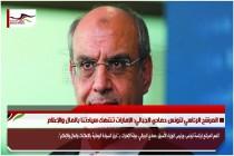 المرشح الرئاسي لتونس حمادي الجبالي: الإمارات تنتهك سيادتنا بالمال والإعلام