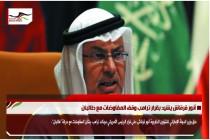 أنور قرقاش يشيد بقرار ترامب وقف المفاوضات مع طالبان