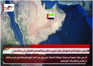 رئيس حكومة أرض الصومال يعلن تحويل مطار بربرة العسكري الإماراتي الى مطار مدني