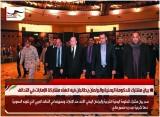 بيان مشترك للحكومة اليمنية والبرلمان يطالبان فيه انهاء مشاركة الإمارات في التحالف