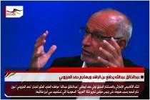 عبدالخالق عبدالله يدافع عن الراشد ويهاجم حمد المزروعي