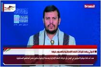 الحوثي يهدد شركات النفط الإماراتية بالهجوم عليها