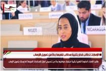 الإمارات تطالب قطر بتلبية مطالب شعبها بدلاً من تمويل الإرهاب