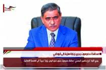 محافظ حضرموت يجري زيارة سرّية إلى أبوظبي