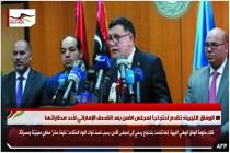 الوفاق الليبية: تقدم احتجاجاً لمجلس الأمن بعد القصف الإماراتي لأحد مطاراتها