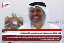 أنور قرقاش يهاجم مسؤولين يمنيين ويتهمهم بالافتراء والكذب