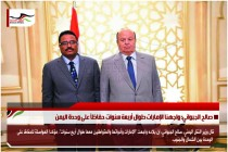 صالح الجبواني: واجهنا الإمارات طوال أربعة سنوات حفاظاً على وحدة اليمن