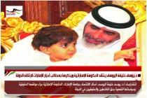 د.يوسف خليفة اليوسف ينتقد الحكومة الإماراتية ويذكرها بمطالب أحرار الإمارات لارتقاء الدولة
