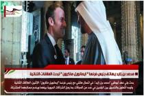 محمد بن زايد يهاتف رئيس فرنسا