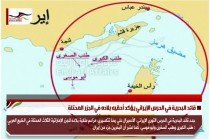 قائد البحرية في الحرس الإيراني يؤكد أحقيه بلاده في الجزر المحتلة