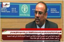 وزير الداخلية اليمنية يعتبر من يقدم مصلحة الإمارات على بلاده هو منافق ومنبطح