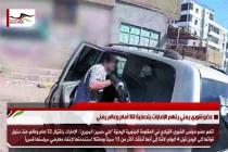عضو شوري يمني يتهم الإمارات بتصفية 32 أمام وعالم يمني