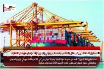 تحقيق لقناة الجزيرة يتعلق بالتلاعب باقتصاد جيبوتي وارتيريا والصومال من قبل الإمارات
