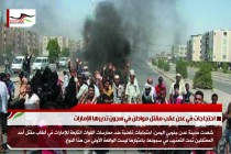 احتجاجات في عدن عقب مقتل مواطن في سجون تديرها الإمارات