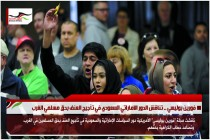 فورين بوليسي .. تناقش الدور الاماراتي السعودي في تأجيج العنف بحق مسلمي الغرب